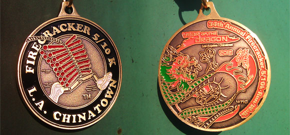 34th Annual Firecracker Medal