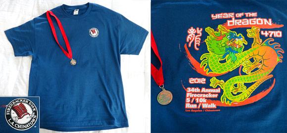 2011 34th Annual Firecracker Shirt and Medal