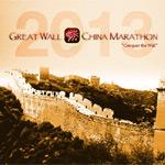 The Great Wall of China Marathon