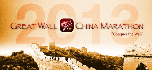 "The Great Wall of China Marathon 2013 — ""Conquer the Wall"""